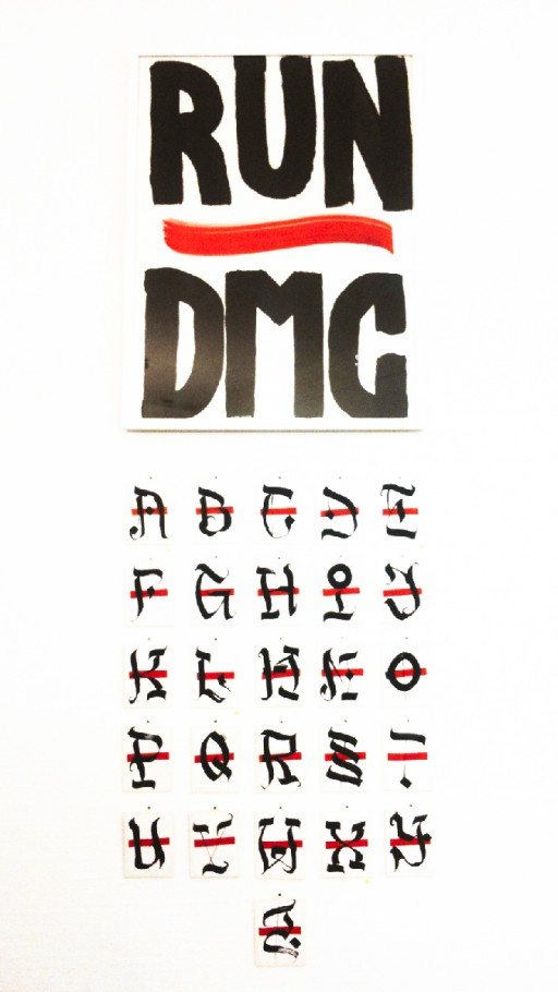 KidPone lettering